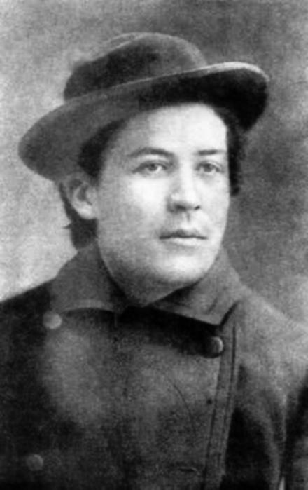 Antón Chéjov - 1881