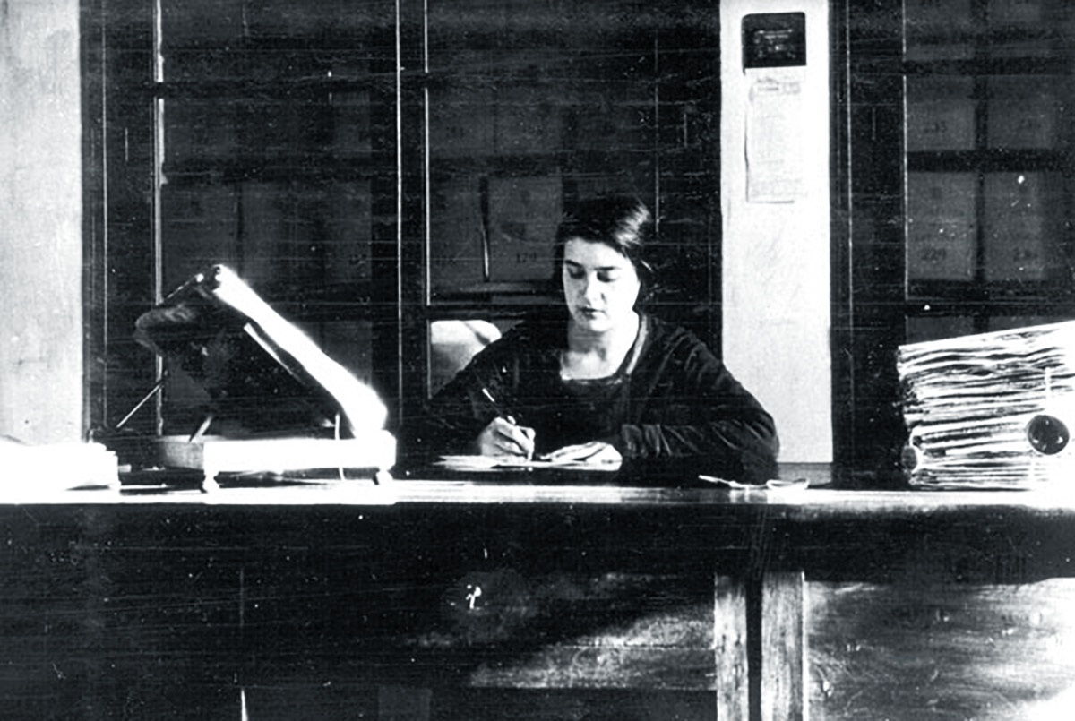María Moliner. Década de los 30s del siglo XX. Fotografía del archivo María Moliner